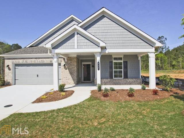 144 Windmill Way, Carrollton, GA 30117 (MLS #8781961) :: Rettro Group