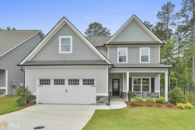 Lot 1 15 Georgian Oaks Ct #1, Newnan, GA 30265 (MLS #8792009) :: Maximum One Greater Atlanta Realtors