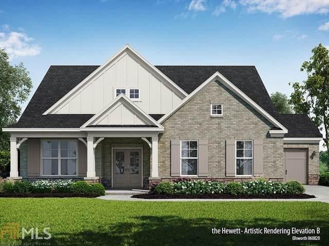 11024 Ellsworth Cv, Johns Creek, GA 30024 (MLS #8800121) :: Keller Williams Realty Atlanta Partners