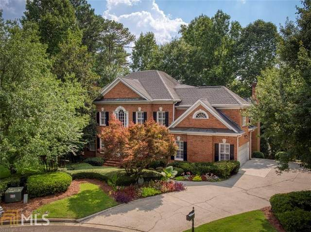 150 National Dr, Johns Creek, GA 30097 (MLS #8835339) :: Keller Williams Realty Atlanta Partners