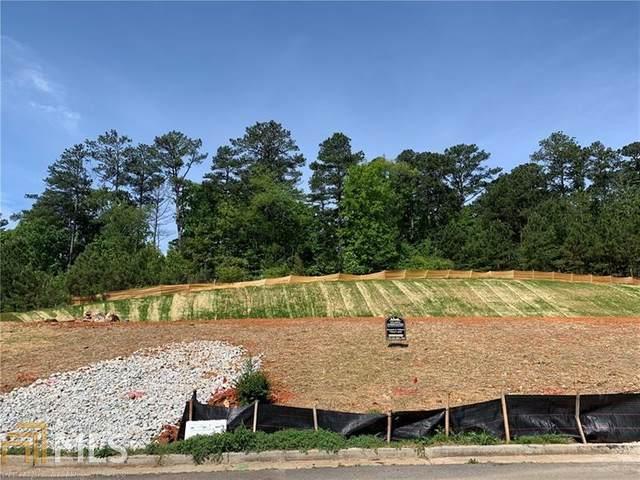 4878 Ward Farm Ct, Powder Springs, GA 30127 (MLS #8843068) :: AF Realty Group