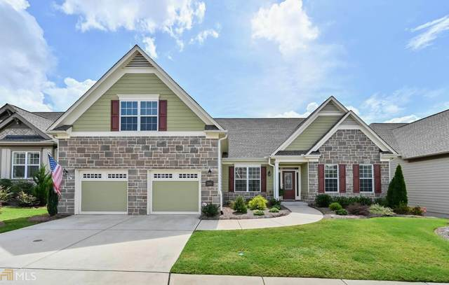 3891 Sweet Magnolia Dr, Gainesville, GA 30504 (MLS #8847358) :: Crown Realty Group