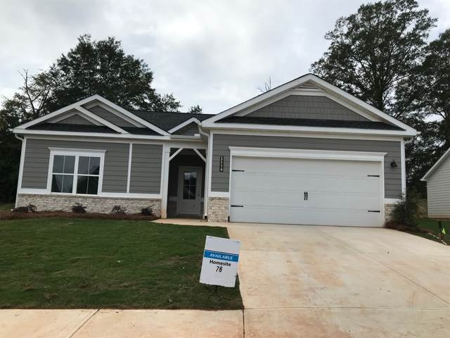1119 Stonecreek Bnd, Monroe, GA 30655 (MLS #8848988) :: Crown Realty Group