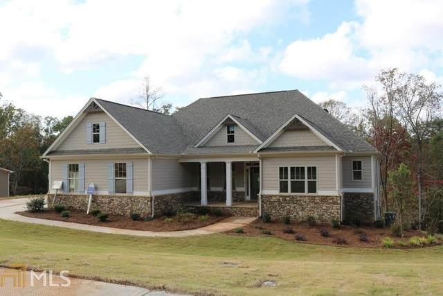 5433 Fishermans Cv, Gainesville, GA 30506 (MLS #8852746) :: Maximum One Greater Atlanta Realtors
