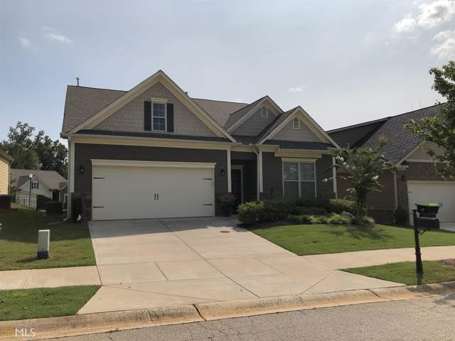 112 Court Xing, Locust Grove, GA 30248 (MLS #8853720) :: Keller Williams Realty Atlanta Partners