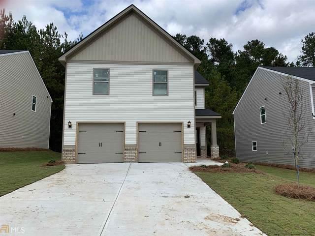 158 Brasch Park #49, Grantville, GA 30220 (MLS #8858534) :: Athens Georgia Homes