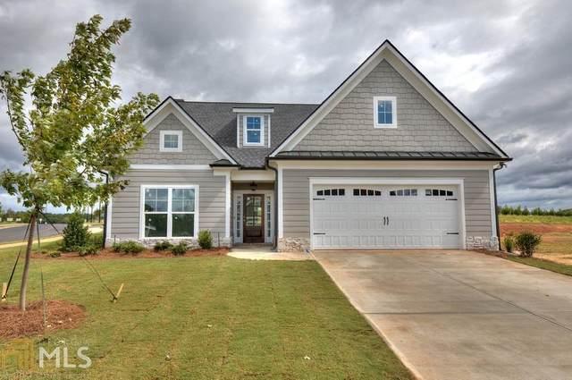 20 Encore Ln, Cartersville, GA 30120 (MLS #8861474) :: Keller Williams Realty Atlanta Classic
