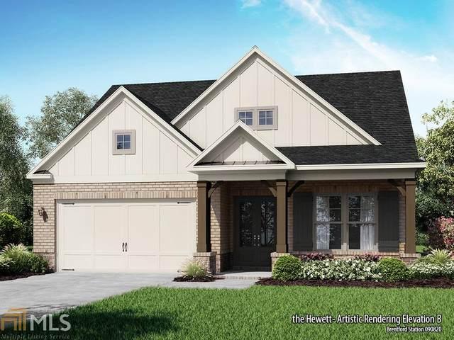 221 Wildcat Ridge Dr, Sugar Hill, GA 30518 (MLS #8863269) :: Keller Williams Realty Atlanta Partners