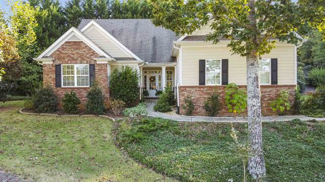 4507 North Gate Dr, Gainesville, GA 30506 (MLS #8868386) :: Crown Realty Group