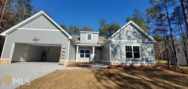 7540 Gaetana Ct, Winston, GA 30187 (MLS #8878689) :: Tim Stout and Associates