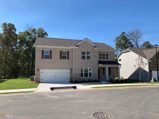 2097 Yvette Way #248, Braselton, GA 30517 (MLS #8880200) :: Military Realty
