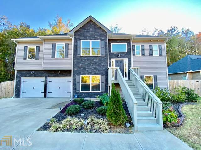 7 Bush Arbor Pl, Rome, GA 30165 (MLS #8885342) :: Bonds Realty Group Keller Williams Realty - Atlanta Partners