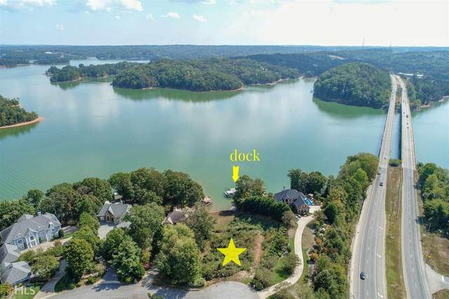 2273 Sidney Drive, Gainesville, GA 30506 (MLS #8910213) :: Houska Realty Group