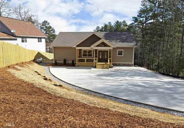 210 Twin Brook Dr #7, Blairsville, GA 30512 (MLS #8915022) :: Athens Georgia Homes