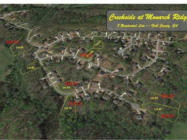5342 Monarch Drive Lot 91, Gainesville, GA 30506 (MLS #8931649) :: Team Cozart