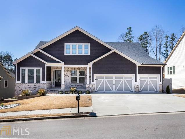 120 Laurel Canyon Trl, Canton, GA 30114 (MLS #8939232) :: Maximum One Greater Atlanta Realtors