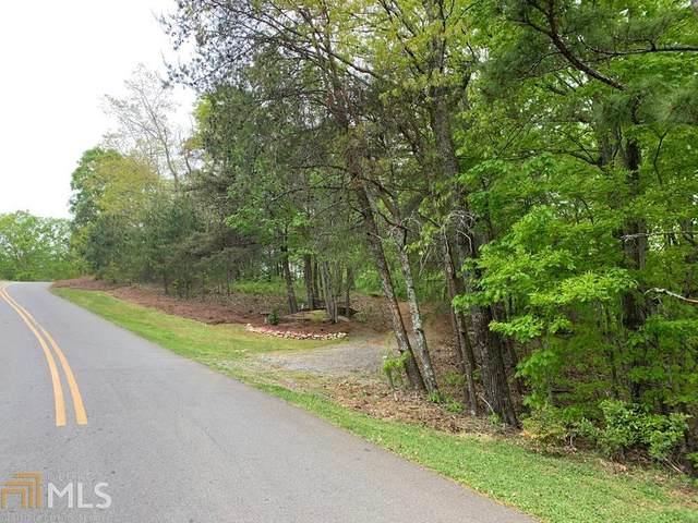 0 E Hunters Ridge Road, Jasper, GA 30143 (MLS #8963308) :: RE/MAX Eagle Creek Realty