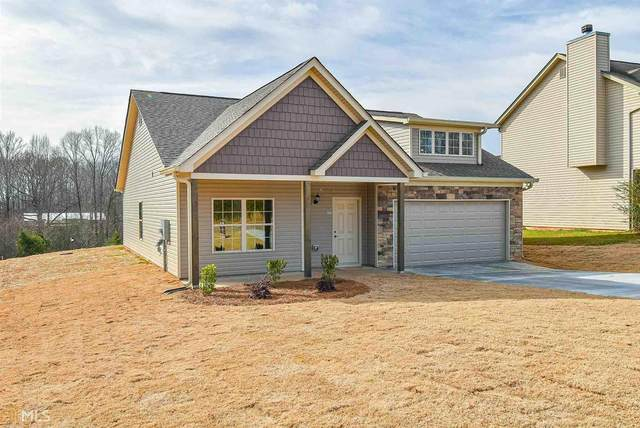 2038 Highway 63 #2, Homer, GA 30547 (MLS #8970460) :: Buffington Real Estate Group