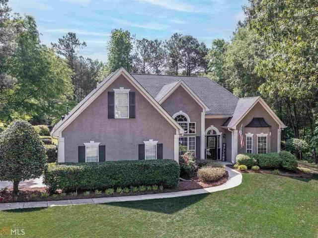 420 Mcgarity Dr, Mcdonough, GA 30252 (MLS #8970720) :: Savannah Real Estate Experts
