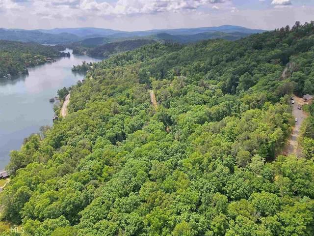 0 Ivy Ridge Way Lot 39, Clarkesville, GA 30523 (MLS #8984026) :: Maximum One Realtor Partners