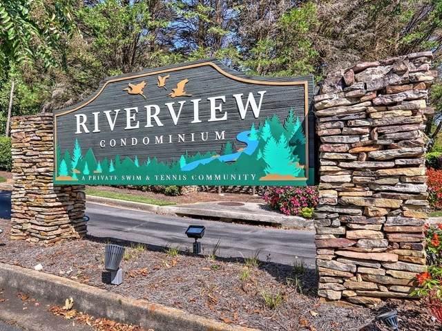 1508 Riverview Drive SE, Marietta, GA 30067 (MLS #9056343) :: Cindy's Realty Group