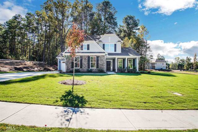 2840 Windsor Knoll Dr, Dacula, GA 30019 (MLS #8631068) :: The Realty Queen Team