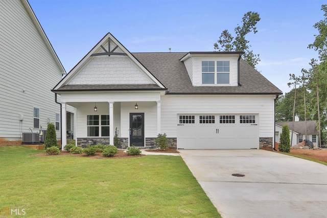 Lot 7 Georgian Oaks Ct #7, Newnan, GA 30265 (MLS #8635061) :: Keller Williams Realty Atlanta Partners
