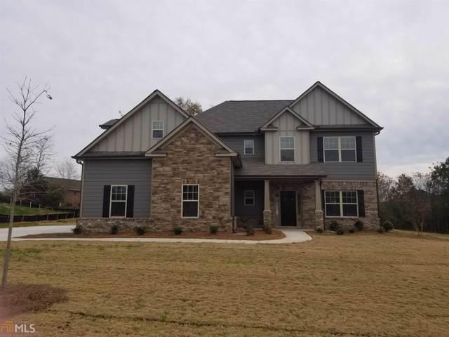 109 Elkins Blvd #51, Locust Grove, GA 30248 (MLS #8656071) :: Rettro Group