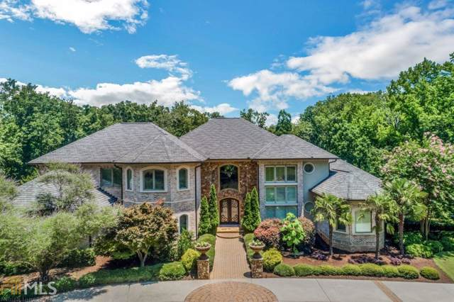 14 Estates Ridge, Acworth, GA 30102 (MLS #8680843) :: Bonds Realty Group Keller Williams Realty - Atlanta Partners