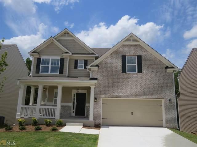 523 Shady Glen, Dallas, GA 30132 (MLS #8730993) :: Buffington Real Estate Group