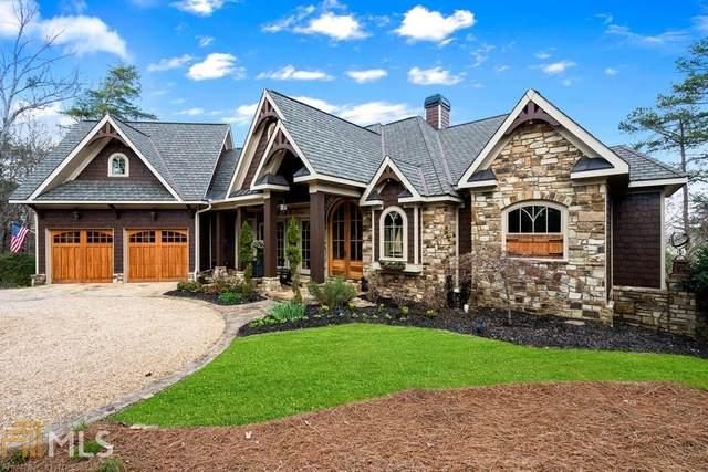 35 Waterside Dr, Cartersville, GA 30121 (MLS #8758393) :: Buffington Real Estate Group