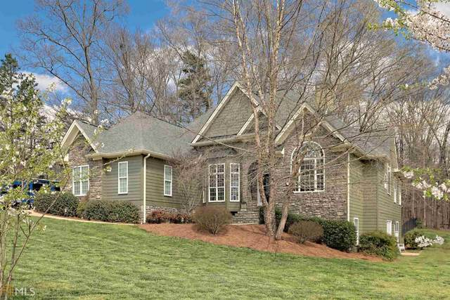 133 Whitetail Ln, Demorest, GA 30535 (MLS #8760979) :: Military Realty