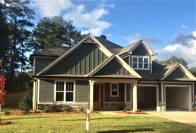 1020 Reunion Ln #43, Greensboro, GA 30642 (MLS #8825554) :: Bonds Realty Group Keller Williams Realty - Atlanta Partners