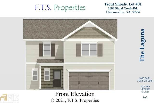 1606 Shoal Creek Rd, Dawsonville, GA 30534 (MLS #8830836) :: Athens Georgia Homes