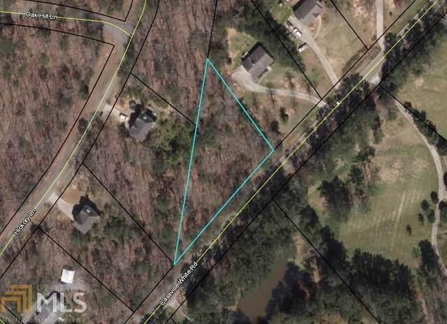 517 Cass White Road, Cartersville, GA 30120 (MLS #8851552) :: HergGroup Atlanta