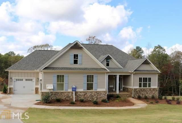 5433 Fishermans Cv, Gainesville, GA 30506 (MLS #8852746) :: Keller Williams Realty Atlanta Classic