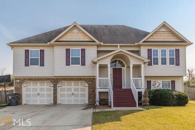 128 Merrill Meadows Pt, Douglasville, GA 30134 (MLS #8870752) :: Keller Williams Realty Atlanta Partners
