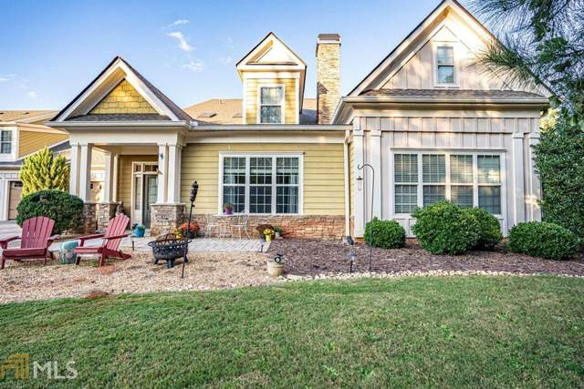 1051 Silverton Dr, Greensboro, GA 30642 (MLS #8876196) :: Crown Realty Group