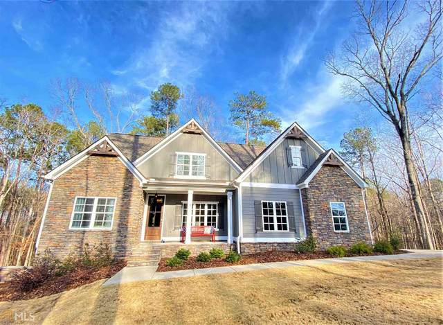 408 Long View Dr, Lagrange, GA 30240 (MLS #8904963) :: AF Realty Group