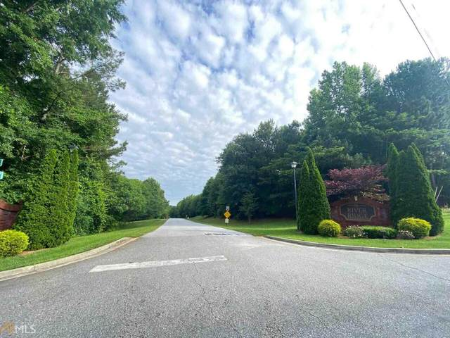 550 Branch Drive #11, Pendergrass, GA 30567 (MLS #8913894) :: EXIT Realty Lake Country