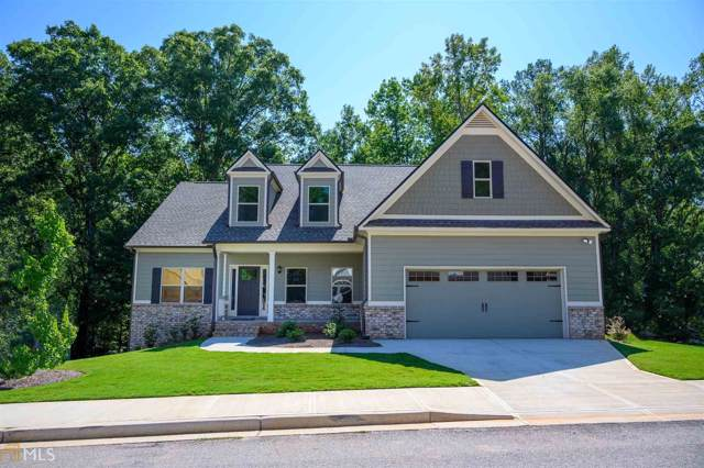 293 Meeler Cir, Athens, GA 30622 (MLS #8495364) :: Rettro Group