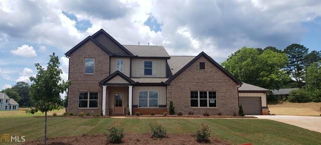 309 Jericho Pass Ct #8, Mcdonough, GA 30252 (MLS #8765769) :: Buffington Real Estate Group