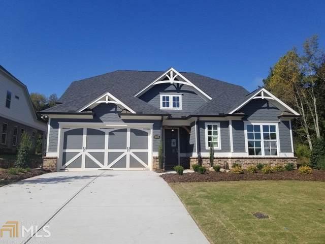 3805 Raeburn Rd, Cumming, GA 30028 (MLS #8833751) :: Bonds Realty Group Keller Williams Realty - Atlanta Partners