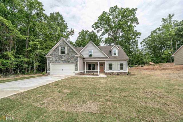 1038 Boulder Dr, Gray, GA 31032 (MLS #8915409) :: Athens Georgia Homes