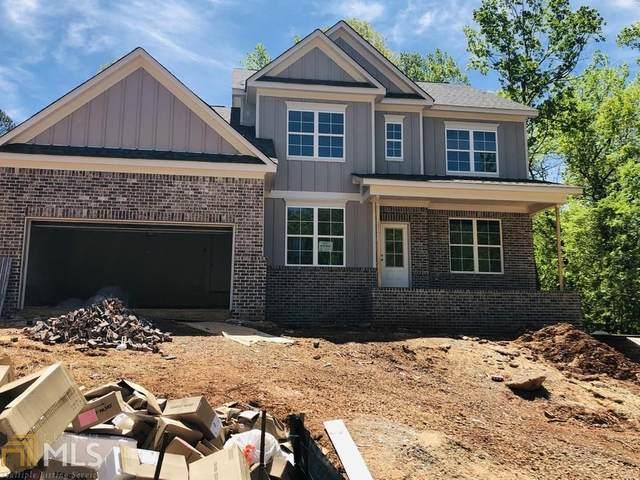 4845 River Bottom Dr Acres, Gainesville, GA 30507 (MLS #8704124) :: Bonds Realty Group Keller Williams Realty - Atlanta Partners