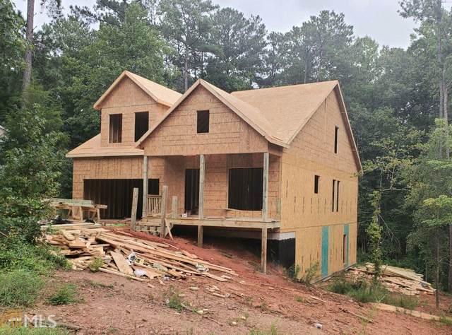 50 Bufflehead Ct, Monticello, GA 31064 (MLS #8842705) :: Maximum One Greater Atlanta Realtors