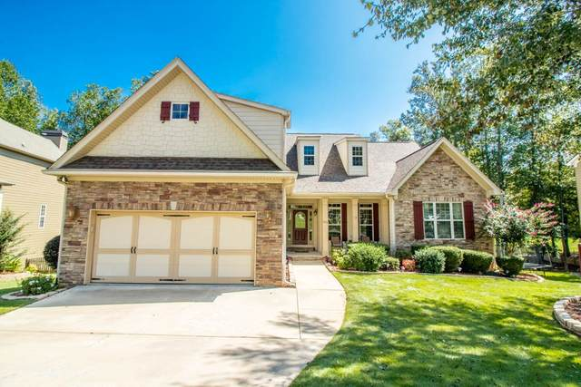 255 Horizon Hill, Newnan, GA 30265 (MLS #8857837) :: Keller Williams Realty Atlanta Partners