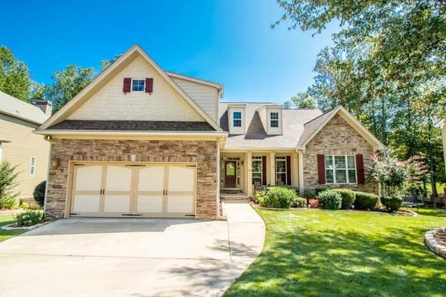 255 Horizon Hill, Newnan, GA 30265 (MLS #8857837) :: Maximum One Greater Atlanta Realtors