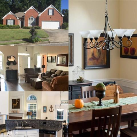 1228 Rocky Branch Trl, Lawrenceville, GA 30043 (MLS #8473536) :: Bonds Realty Group Keller Williams Realty - Atlanta Partners