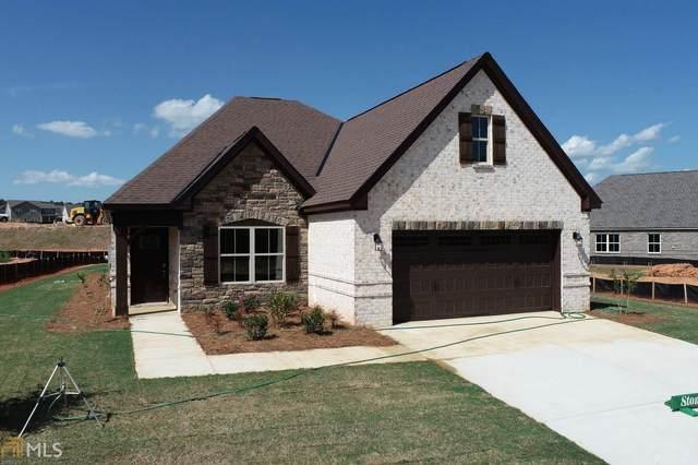 532 Lago Ct #150, Lagrange, GA 30241 (MLS #8692992) :: Bonds Realty Group Keller Williams Realty - Atlanta Partners